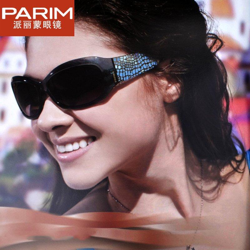 The left bank of glasses women's 3401 anti-uv sunglasses