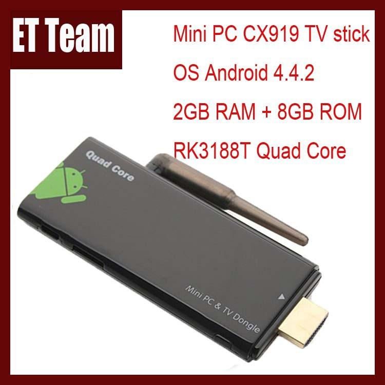 Mini PC CX919 TV Stick Quad Core RK3188T Android 4.4 HDMI strong TV dongle 2GB RAM 8GB ROM WiFi Bluetooth External Antenna(China (Mainland))