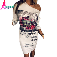 Gagaopt 2016 Be Who You Really Are Printed Summer Dress Half Sleeve Shift Dress Casual Women Dress Robe D0475(China (Mainland))