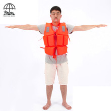 Professional Adults Swimming Jacket for Surfing Water-skiing Drifting Sandbeach Upstreams Survival Float Life Vest with Whistle(China (Mainland))