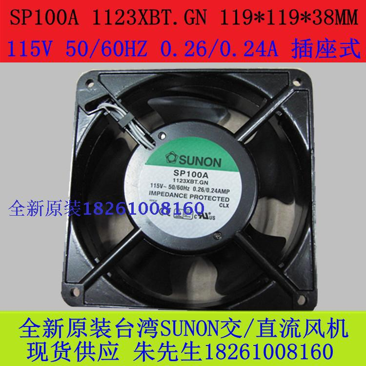 Free Shipping!New Original Taiwan SUNON fan SP100A 1123XBT.GN 12CM 12038 12 *12 *3.8CM 120*120*38MM 1238 115V socket(China (Mainland))