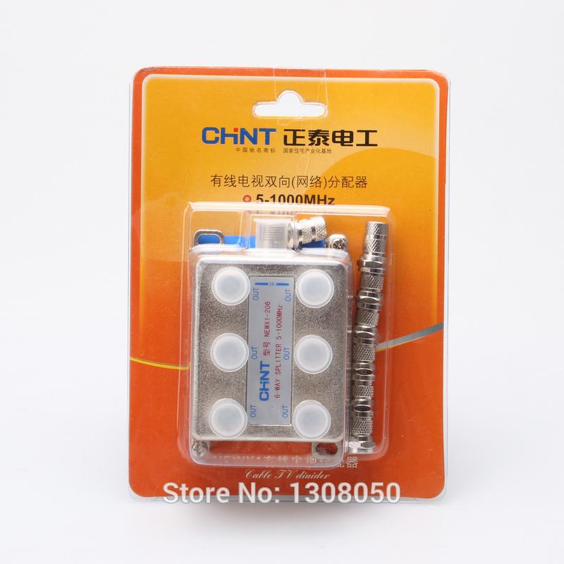 Free shipping closed circuit television distributor cable television distributor consists 6-way splitter 5~1000 MHz(China (Mainland))
