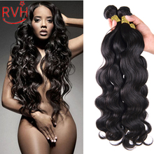 Hot Sale 7A Brazilian Virgin Hair Body Wave 3 Bundles Ms lula Hair Brazilian Body Wave Rosa Hair Brazilian Hair Weave Bundles(China (Mainland))