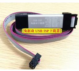 1pcs,Free shipping USB ISP USBasp USBisp Programmer for 51 ATMEL AVR download support Win 7(China (Mainland))