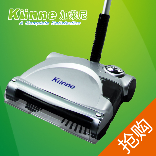 Hadnd mute wireless home vacuum cleaner electric intelligent robot