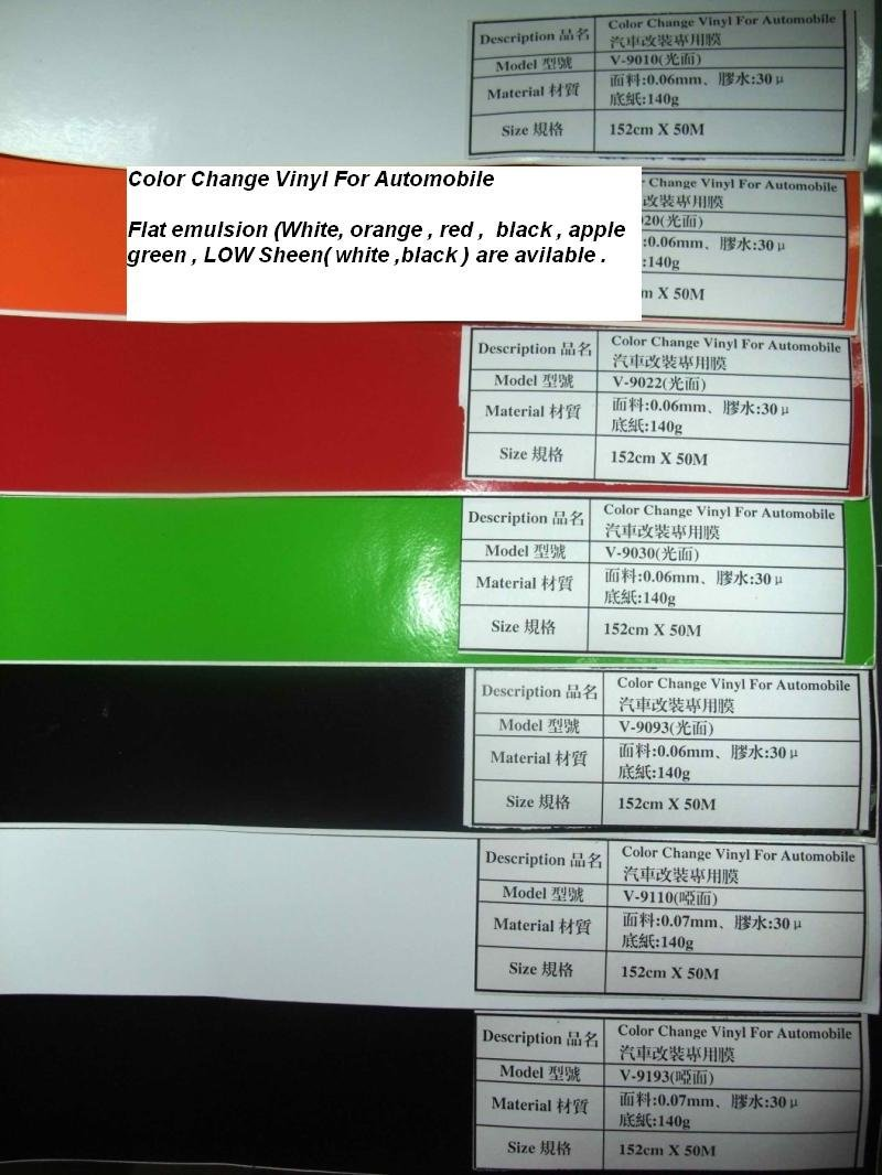 High quality , NEW brand !Hot selling sticker , cheap shipping ! Auto color change Vinyl Car Sticker(China (Mainland))