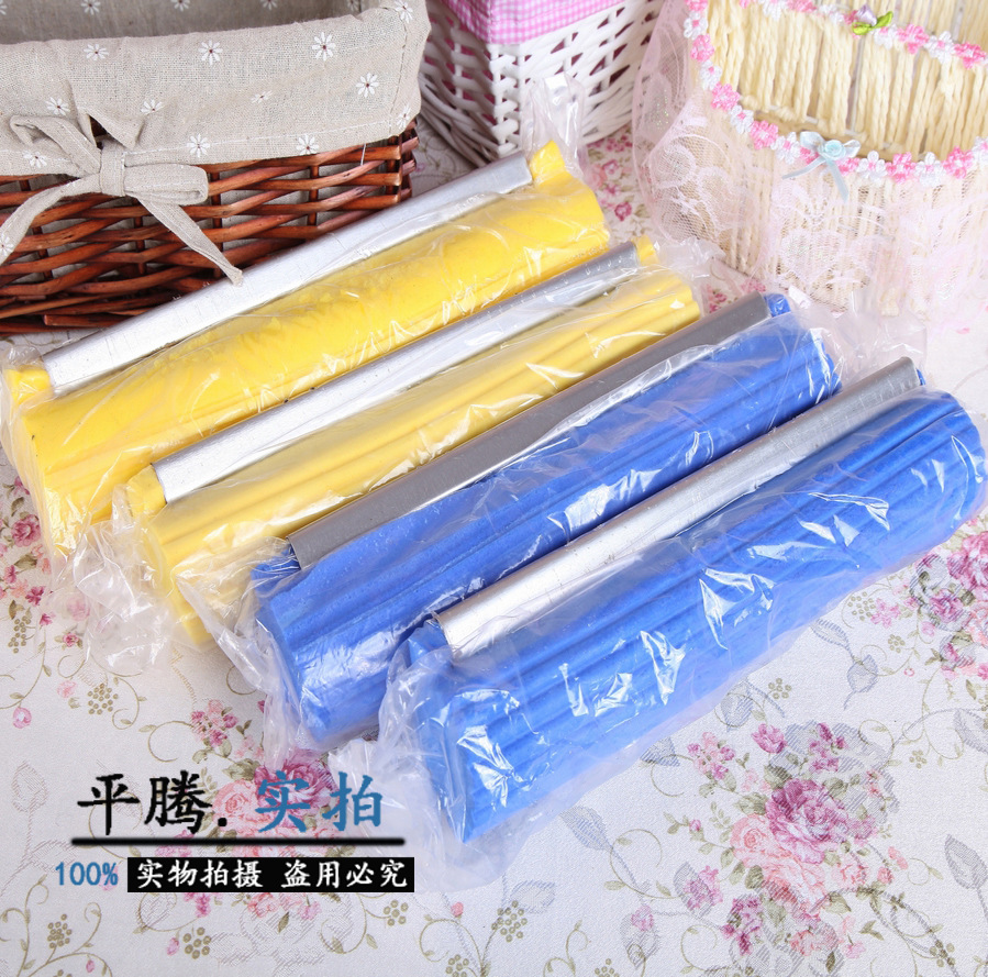 YoHere living home clean tools 27cm yellow 5 pcs glue cotton mop head drum head(China (Mainland))