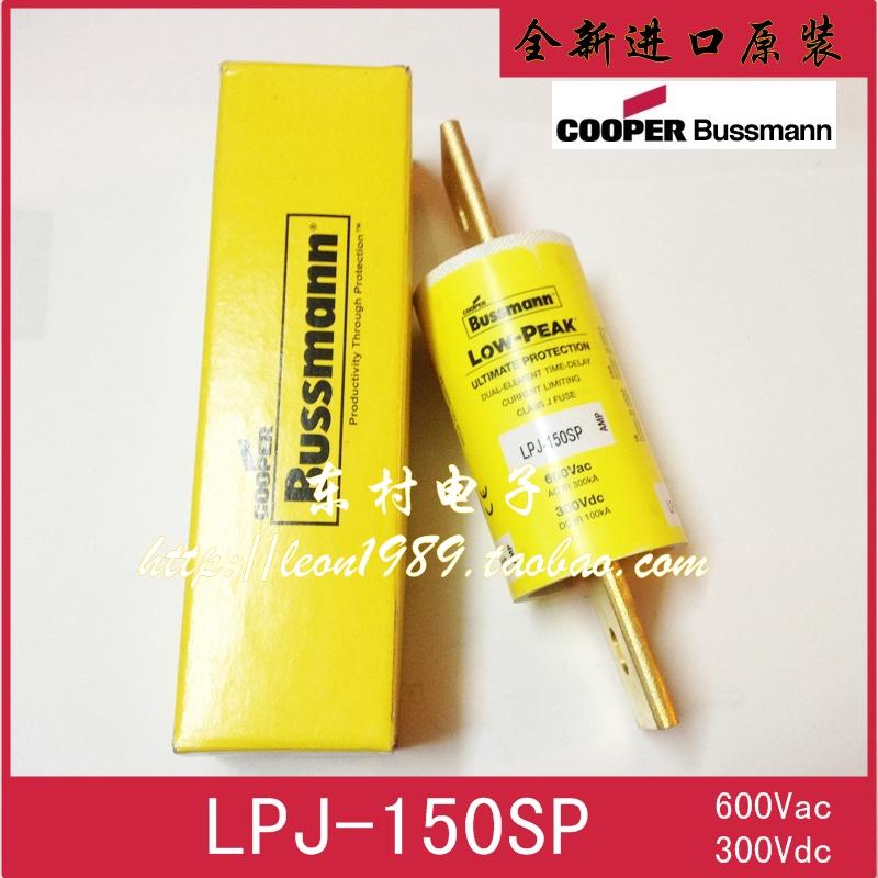 Фотография [SA]US imports fuse LOW-PEAK fuse BUSSMANN LPJ-150SP 150A 600V