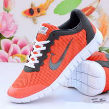 2015 fashion mesh Casual brand shoes  Breathable shoes new 2015 casual shoes male the trend large lovers(China (Mainland))