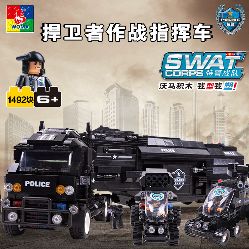 SWAT team Defenders battle command vehicle Military Building Blocks Sets DIY Bricks Toys For Children Gift Legoegoly(China (Mainland))