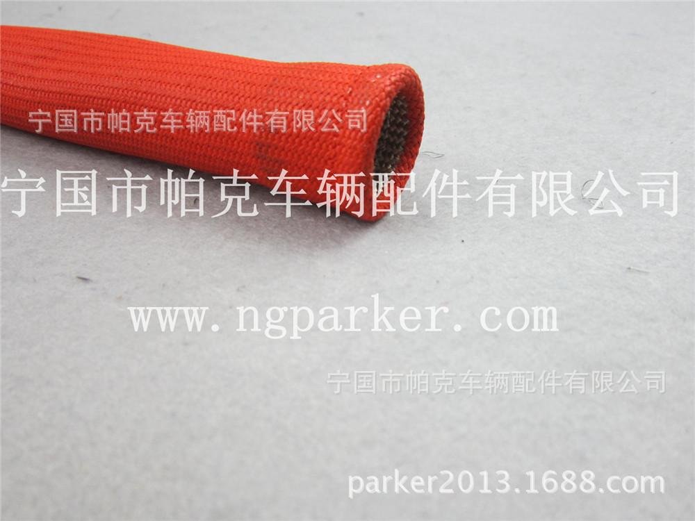 Orange fiberglass insulation jacket spark plug spark plug wire harness fire braiding spark plug casing(China (Mainland))