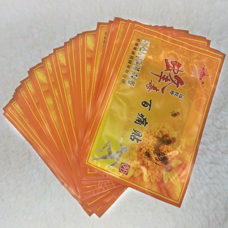 28PCS Medical Plaster For joints Waist aches Foot Pain Relief Patch relief Joint pain Neck Pain