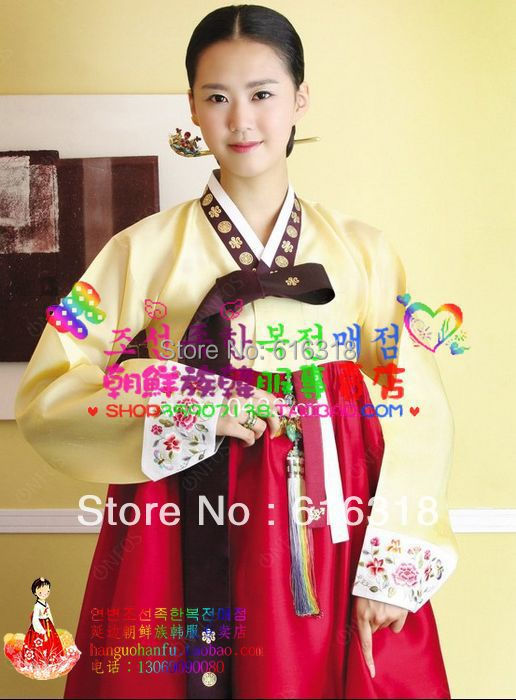 24 Types Traditional Korea Bride or Royal Empress Costume Clothes Stage Clothing or Photography Use Free Shipping(China (Mainland))