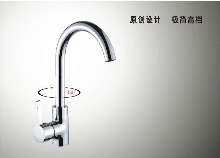 vollrath stock pot faucet