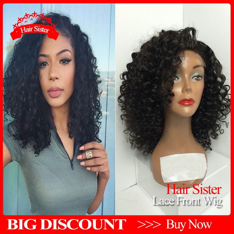 Cheap Short Afro kinky curly synthetic lace front wig heat resistant for african american wigs with baby hair for black women