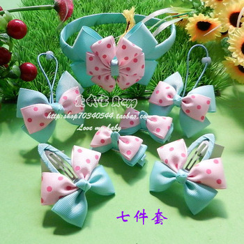 Free shipping  baby hair accessories  set (7 pcs ) incllud Butterfly shaped hair bands, hair clips, etc wholesale and retail