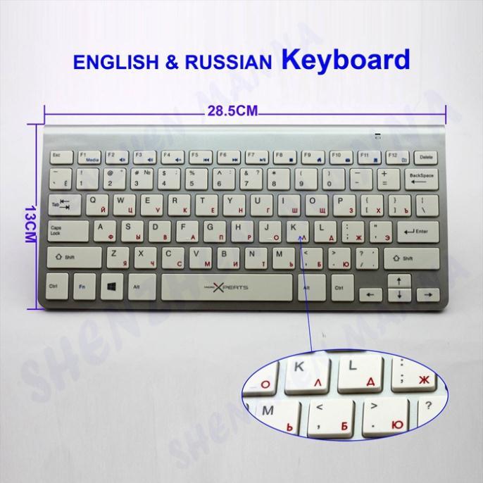 3pcs free shipping mini 2 4g wireless keyboard russian english keyboard for macbook windows. Black Bedroom Furniture Sets. Home Design Ideas
