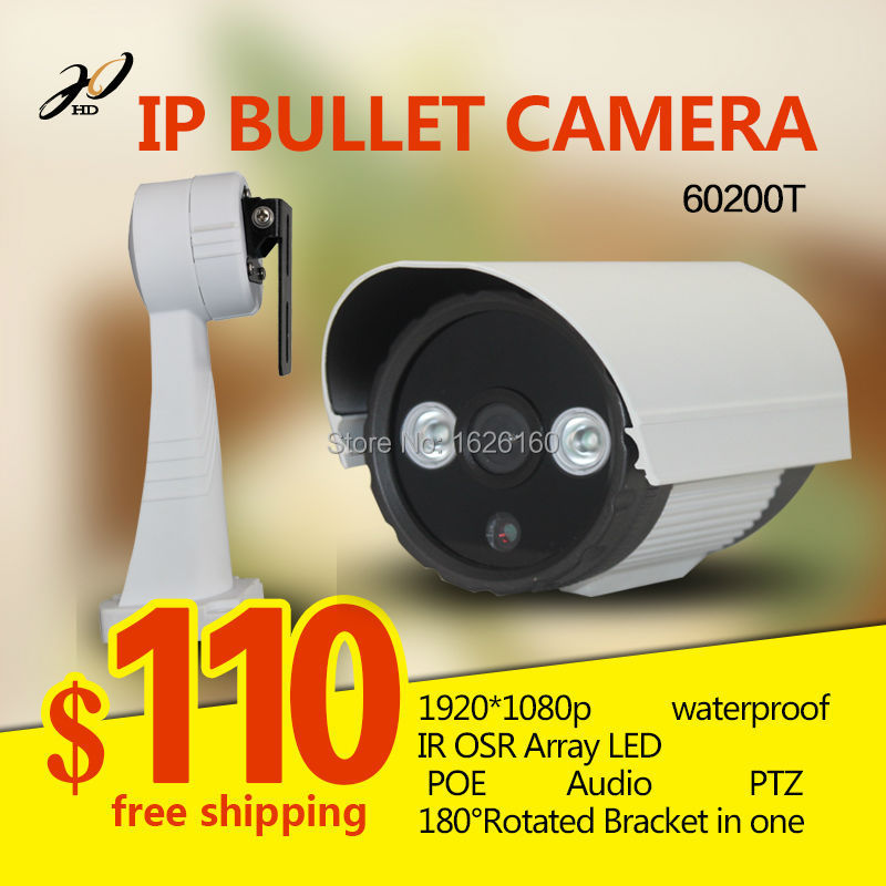 free shipping 1080p cctv ip camera 2.0MP CMOS ir box camera PTZ rotation various angle waterproof mini camera rs485 ZOOM(China (Mainland))