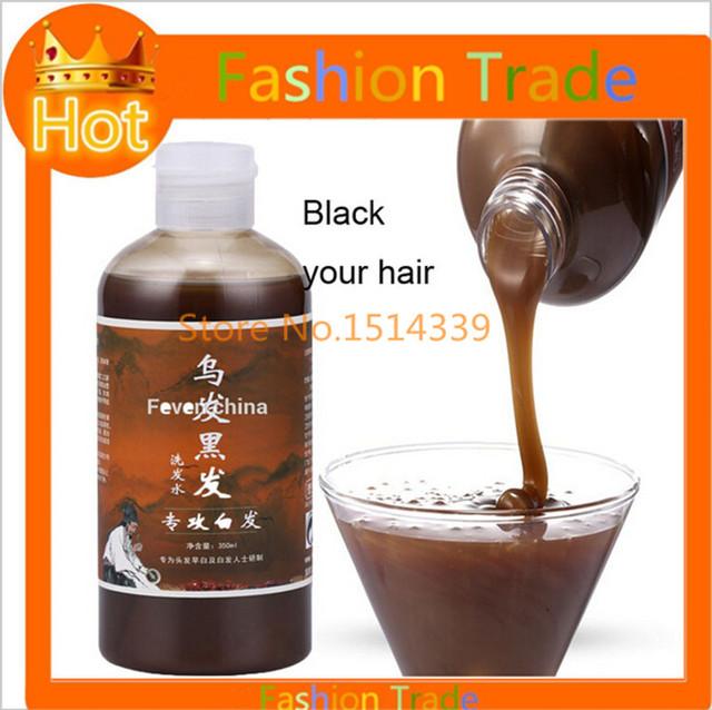 Волосы очернить шампунь Grey280ml удаление волос ремонт белые волосы шампунь и лечение черный брюнетка увлажняющий уход за волосами