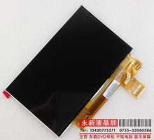Zm70106a 121224 a1 7.0 ips lcd display screen