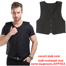 New 4 story stab resistant vest Lightweight soft for police use v-neck covert schutzweste tatico self-defense anti cut stab vest