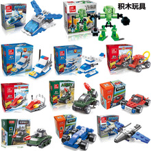 Single Sale prowl car air plane robot tanks cannon excavator Building Blocks Sets Minifigures Classic toys Best Children Gifts(China (Mainland))
