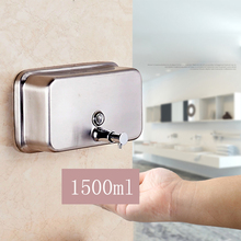 Free Shipping Bathroom Kitchen liquid soap dispenser wall mounted Home Hotel Shower Gel / Hand Sanitizer Soap Dispenser Bottle (China (Mainland))