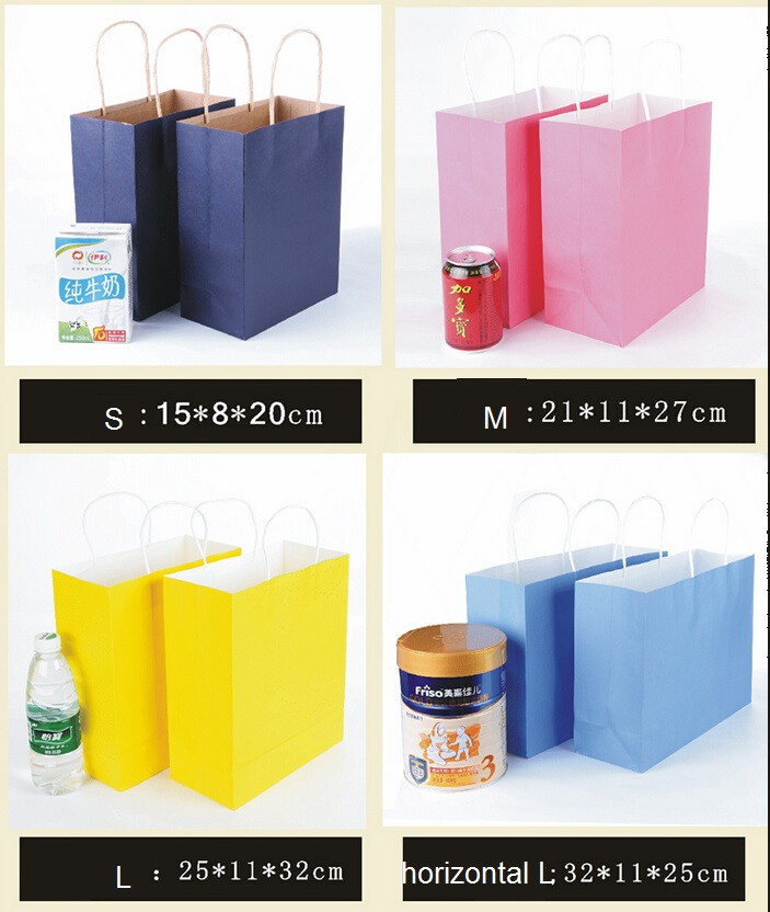 Small paper bags ,Apparel packing paper bags/ Clothes Packing paper gift bags with handles(China (Mainland))