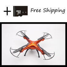 aeromodelismo led para drone camera wifi dron hd drone 2.4 drone with camera syma X5SW