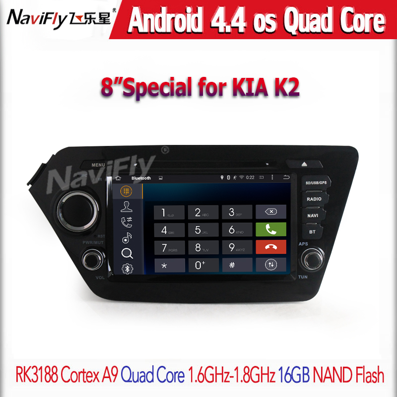 8 Screen 2din head unit car dvd player gps navi for kia K2 RIO (2011 2012) androdi4.4 support original steering wheel control<br><br>Aliexpress