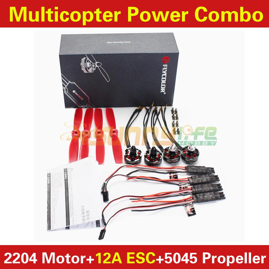 Фотография FLYCOLOR MT2204 KV2300 Motor 12A Brushless ESC Electronic Speed Controller 5045 Propeller