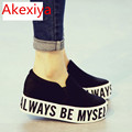 Akexiya Free Shipping 2017 Autumn And Winter Ulz For Za Ng all match Black Letter Flavor
