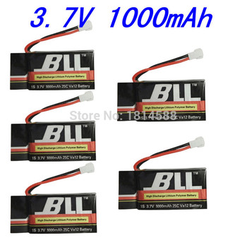 5PCS Syma X5SW X5SC X5S Spare Part 3.7V 1000Mah 25C Va32 Upgraded Lipo Battery