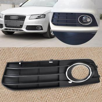OEM 8K0807681A 01C 1pc ABS New Black Left Fog Light Lamp Cover Grille 8K0 807 681 A 01C for Audi A4 B8 2008 2009 2010 2011 2012