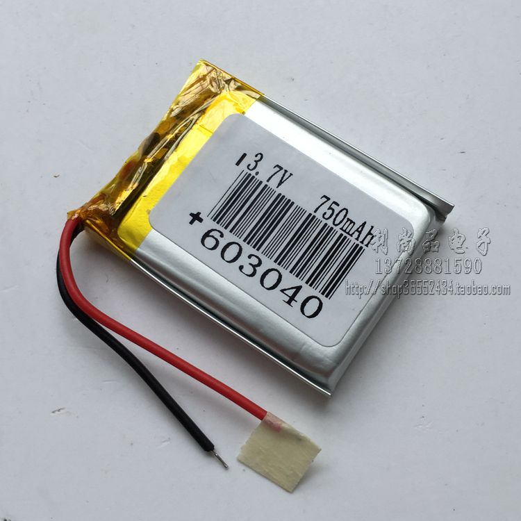 3.7V lithium polymer MP3 750mAh rechargeable battery story machine Bluetooth speaker 603040063040(China (Mainland))