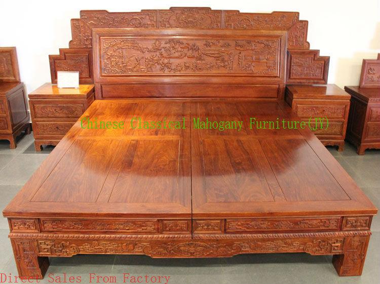 cama chino
