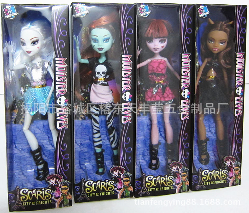 Free shipping New style 4pcs/lot monster inc high doll monster hight christmas gift New Style Moveable Joint Body FashionToys(China (Mainland))