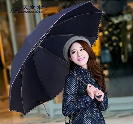 2016 new super water repellent umbrella powerful business men and women sunscreen three folding umbrella brand UV shipping(China (Mainland))