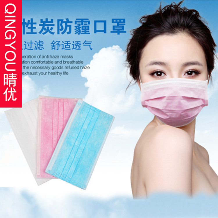 Spring and summer dust 50pcs/pack men and women air breathing masks fitted disposable anti formaldehyde PM2.5 disposable masks(China (Mainland))