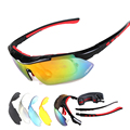 Polarized Sunglasses Suit Outdoor Windproof Cycling Fishing Eyewear with 5 Lens and Myopia Frame Unisex Gifts