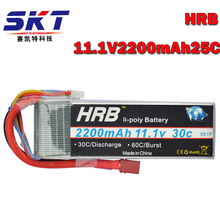 Buy HRB Lipo Battery 11.1V 2200mAh 30C RC Trex 450 Fixed-wing Helicopter Quadcopter Airplane Car Lipo 3s Bateria for $77.09 in AliExpress store
