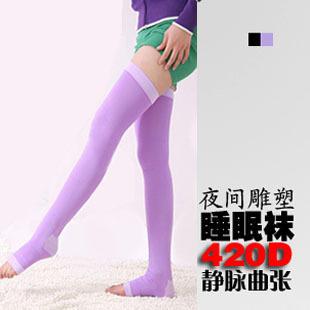 Day and night leg socks plastic 420d fat burning stovepipe socks night sleeping socks rousseaus legs socks socks