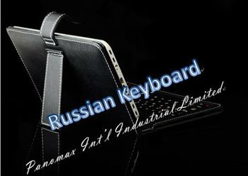High Quality 7 inch Leather Case Russian Keyboard for Tablet pc Free Shipping