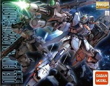 Free shipping 2014 NEW 1:100 MG 20cm Model 6609 MG 1:100 Duel Gundam corpse loaded up duel Assembled Gundam Model toy