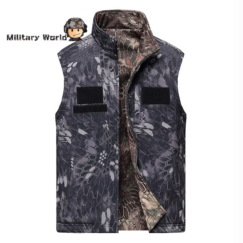 Фотография Military Camouflage Waterproof Windproof Tactical Waistcoat Stand Collar Sleeceless Jacket Outdoor Climbing Hiking Hunting Vest