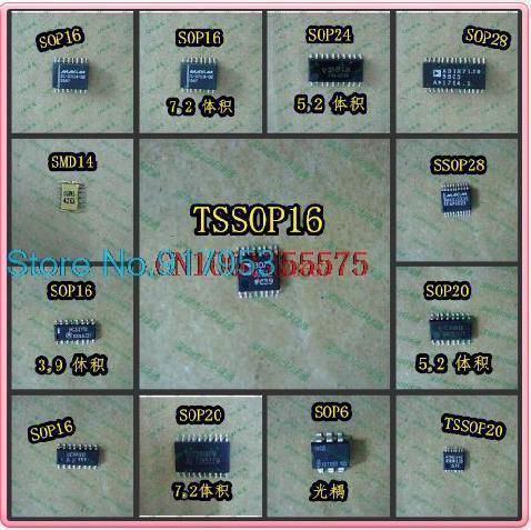10pcs/lot TDA9351PS / N2 / 2I0760 television processing integrated circuit microprocessing new original(China (Mainland))