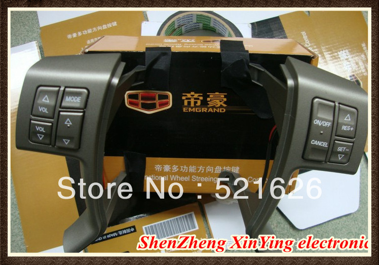 Steering wheel bluetooth keys audio control switch button for Geely Emgrand EC7, Free shipping by HK post<br><br>Aliexpress
