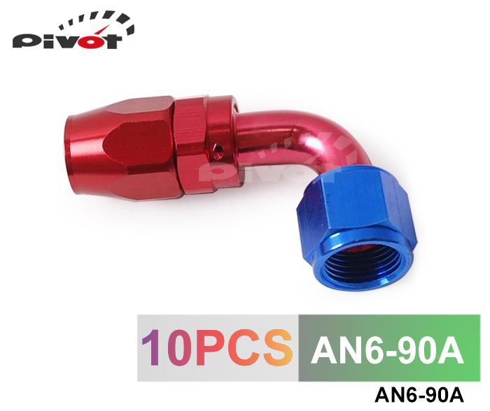 Сводные - масляный радиатор шланг AN6-90A