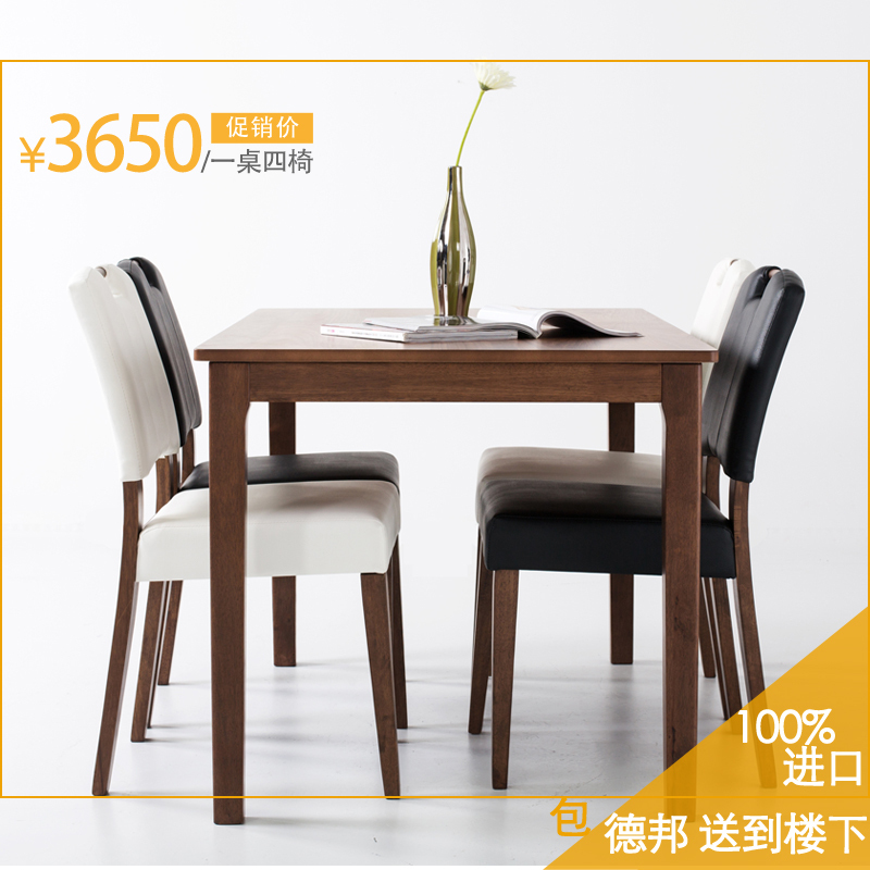 Walnut dinette combination of black walnut color wood tables modern minimalist 1.3 meters to 4 people dinette Package(China (Mainland))