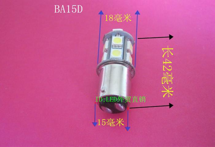 2pcs 12V 5W BA15D bayonet machine textile equipment warning lights the LED bulb 12V-tailed flat feet(China (Mainland))